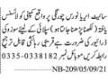 driver-suzuki-jobs-in-karachi-jobs-in-pakistan-driver-job-small-0