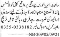 driver-suzuki-jobs-in-karachi-jobs-in-pakistan-driver-job-big-0