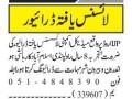 driver-medical-company-jobs-in-islamabad-jobs-in-rawalpindi-small-0