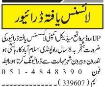 driver-medical-company-jobs-in-islamabad-jobs-in-rawalpindi-big-0