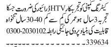 driver-htv-catering-company-jobs-in-islamabad-jobs-in-rawalpindi-big-0