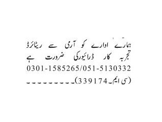 DRIVER - Retired Army Islamabad - | Job in Islamabad | | Driver Jobs|