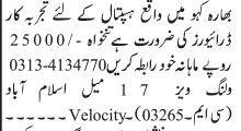drivers-bar-ko-sbtal-hospital-jobs-in-islamabad-jobs-in-rawalpindi-big-0