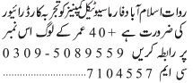driver-pharmaceutical-company-rawaat-jobs-in-rawalpindi-jobs-in-islamabad-big-0