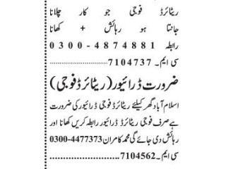 DRIVER ( 2 Positions) -  Jobs in Lahore   Jobs in Pakistan    Driver Job 