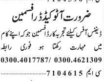 autocad-draftman-defense-office-jobs-in-lahore-jobs-in-pakistan-autocad-jobs-in-karachi-big-0