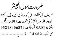 civil-engineer-architect-firm-jobs-in-lahore-engineer-jobs-in-lahore-big-0