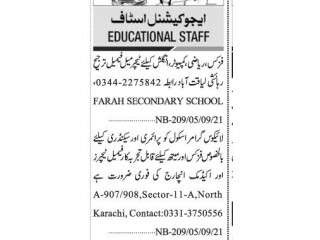 TEACHERS ( ALL SUBJECTS) // ACADEMIC INCHARGE- Lycus grammar school- Farah Secondary School - | Jobs in School|| School Teachers in Karachi|