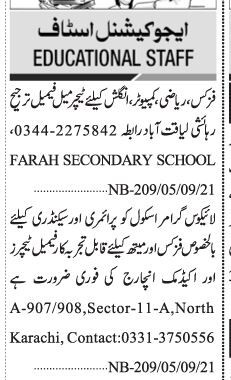 teachers-all-subjects-academic-incharge-lycus-grammar-school-farah-secondary-school-jobs-in-school-school-teachers-in-karachi-big-0