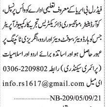 vice-prinicipal-coordinator-computer-operator-urdu-islamiat-school-fb-area-jobs-in-lahore-jobs-in-pakistan-school-jobs-big-0