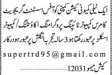 office-assistant-computer-typing-accounting-telecommunication-company-jobs-in-karachijobs-in-telecommunication-big-0