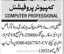 graphic-designers-educational-organization-jobs-in-karachi-graphic-designer-jobs-in-karachi-big-0
