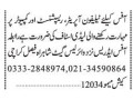 receptionist-telephone-opeartor-jobs-in-karachi-medical-jobs-small-0