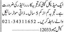 rider-medical-company-jobs-in-medical-company-jobs-in-karachi-rider-jobs-in-karachi-big-0