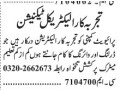 electrical-technician-jobs-in-lahore-industrial-jobs-in-lahore-2021-small-0