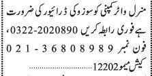 driver-suzuki-mineral-water-company-latest-driver-jobs-in-2021driver-jobs-in-karachi-2021-big-0