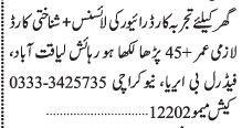 driver-domestic-jobs-in-karachi-jobs-in-pakistan-latest-driver-jobs-in-2021-big-1