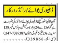 rider-delivery-boy-online-store-rider-jobs-in-islamabad-2021-small-0