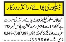 rider-delivery-boy-online-store-rider-jobs-in-islamabad-2021-big-0