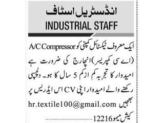 A/C COMPRESSOR INCHARGE - TEXTILE COMPANY// INDUSTRIAL STAFF - |Jobs in Karachi || Jobs in Pakistan || Latest Jobs in Karachi 2021|
