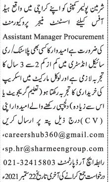 assistant-manager-procurement-sharmeen-polymer-company-jobs-in-karachi-jobs-in-pakistan-latest-jobs-in-karachi-2021-big-0
