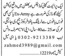 guards-required-jobs-in-karachi-jobs-in-pakistan-latest-jobs-in-karachi-2021-big-0
