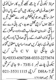 civilarmy-staff-required-marnad-security-jobs-in-karachi-jobs-in-pakistan-latest-jobs-in-karachi-2021-big-0