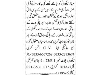 SECURITY SUPERVISOR REQUIRED// MARNAD SECURITY- |Jobs in Karachi || Jobs in Pakistan || Latest Jobs in Karachi 2021|
