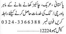 required-chief-baorchy-l-jobs-in-karachi-ll-hotel-jobs-in-karachi-2021-ll-jobs-in-pakistan-l-big-0