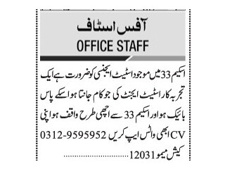 Title ESTATE AGENT REQUIRED // SCHEME 33 - | Jobs in Karachi |Jobs In Pakistan | Latest Jobs In Karachi 2021