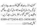 driver-country-wide-rent-a-car-jobs-in-karachi-latest-driver-jobs-in-2021-company-driver-jobs-small-0