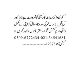 DRIVER- Country Wide Rent A Car -| Jobs in Karachi|| Latest Driver Jobs in 2021|| Company Driver Jobs|
