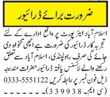 driver-company-jobs-in-islamabad-latest-driver-jobs-in-islamabad-2021-driver-jobs-in-rawalpindi-big-0