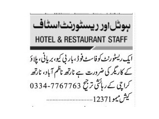 URGENTLY NEEDED FOOD SPECIALIST/CHEFS (JOBS FOR HOTEL AND RESTURANT STAFF) JOBS IN KARACHI