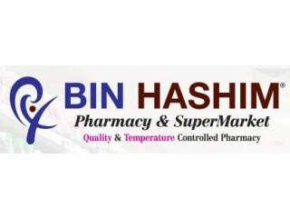 Floor Incharge (Food / Non-Food ) -Bin Hashim - | Jobs in BinHashim| | Jobs in Supermarket|| Latest Jobs in Bin Hashim 2021|