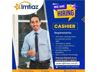 Cashier - Imtiaz Supermarket - | Jobs in Imtiaz 2021| Latest Jobs in Imtiaz 2021| Recent Jobs in Imtiaz 2021|