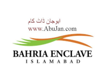 Manager IT// System Network Admin// Intern IT- Bahria Town Islamabad | Latest Jobs in Bahria Town 2021|| Recent Jobs in Bahria Town|