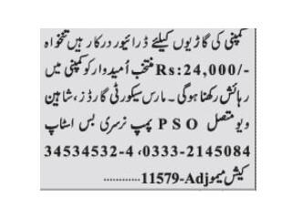 DRIVER- Mars Security Guards |Jobs in Karachi| | Driver Latest Jobs ||Driver Jobs|| Company Driver Jobs in Karachi 2020|