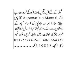 DRIVER (Automatic Manual )- IT Company -|Jobs in Islamabad Driver Jobs in Rawalpindi Driver Jobs in Islamabad|