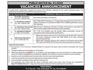 Govt Jobs- Scientific Assistant-I // Data Entry Operator // Junior Assistant Admin,Accounts