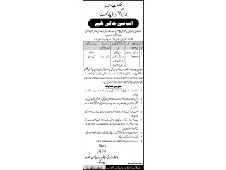 DRIVER ڈرائیور - BPS 04- Irrigation Department- driver jobs in Karachi   Driver Jobs in Hyderabad 