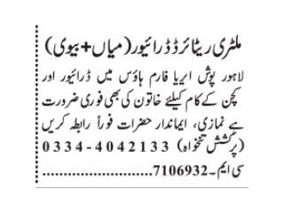 Driver and Wife Kitchen Work- | Driver Jobs in DHA Lahore|| Jobs in Lahore|
