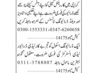 Drivers/// Lady Driver// Lady Driving Instructor - Car Rental Company - Driving School- |Company Driver Jobs in Karachi||Driver Jobs in Pakistan|