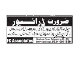 DRIVERV(Manual - Automatic) - FC Associate-|Driver jobs in Islamabad ||Driver Jobs in Rawalpindi |