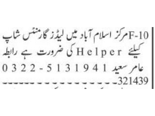 Helper required-Ladies garments shop