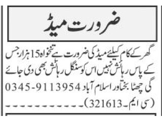 Maid Required for House