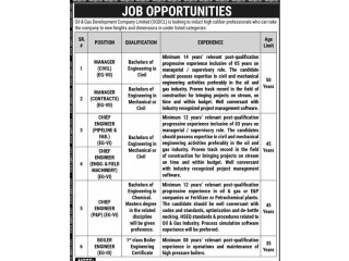 Engineer -OGDCL - Oil and Gas Development Company Limited