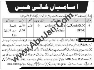CLERK 4 positions (لوئر ڈویژن کلرک) - Pak Fuji FF Regiment Center Recruitment Abbottabad