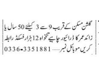 Driver- Ghulshan - Age 50 Years