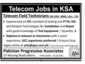 telecom-jobs-in-saudia-arabia-small-0